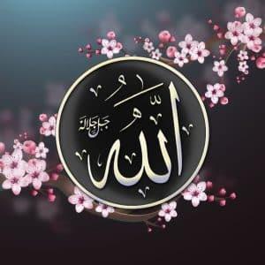 iman-hadis